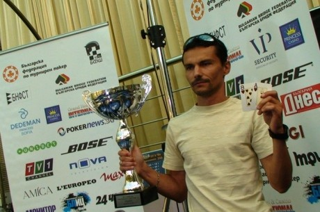 Борислав Йосифов от София е новият ФМС шампион