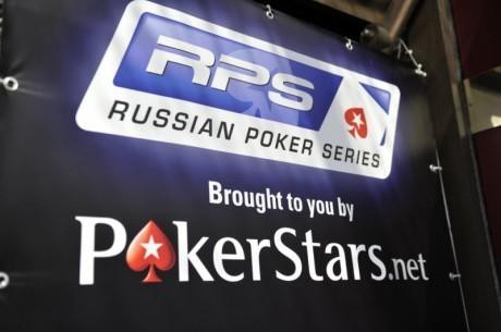RPS Київ: проміжні підсумки напередодні ME