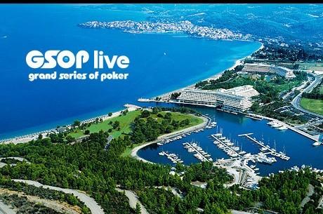 Παίξτε δωρεάν στο GSOP Greece με το Party Poker