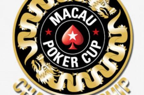 澳门扑克冠军杯赛程表发布