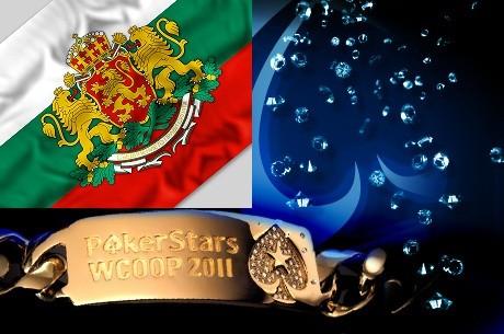 Двама българи на финала в WCOOP-48! Симо Найденов остана...