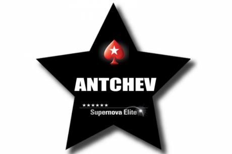 666,666 VPP за antchev по пътя му към PokerStars SuperNova Elite