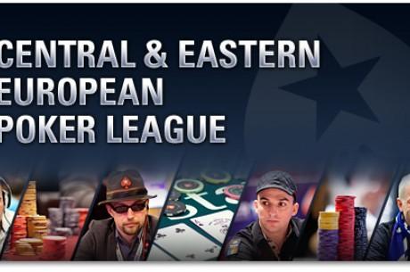 Покер турнири от лигата с ниски залози за Централна...