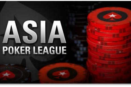포커스타즈의 아시아 포커 리그!