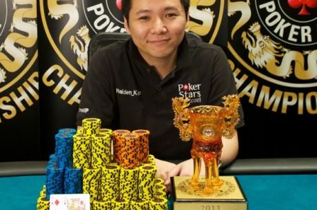 MPCCチャンピオンはマレーシアのRaiden Kan