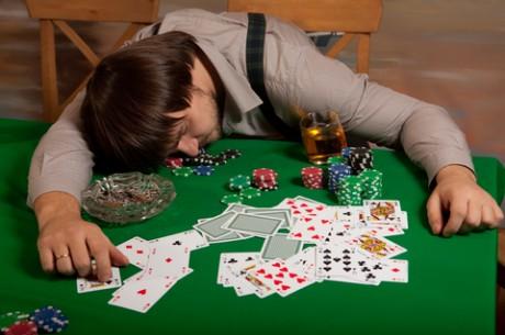 Живот и покер игра: (Не) спиш - губиш
