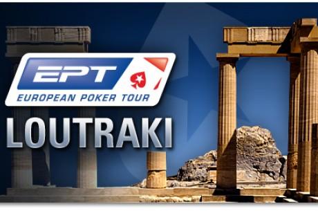 Κέρδιστε ένα εισιτήριο για το EPT Loutraki στα...