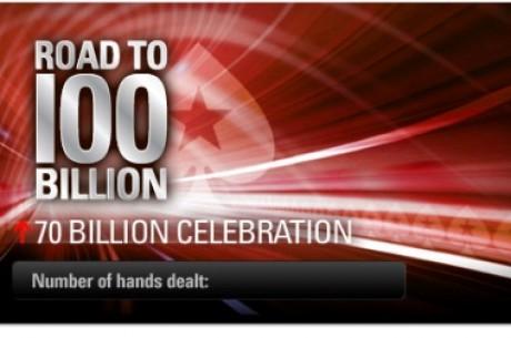 PokerStars uudised: 70 miljardit kätt ja OPEM satelliidid