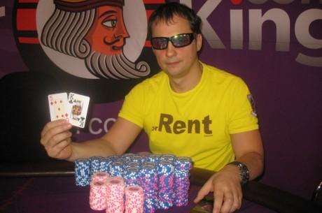 Максим Паняк побеждает в Main Event RPT Киев 2011