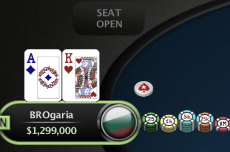 Браво БРО! Две финални маси за BROgaria и $10,443; bobisavovv...