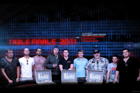 Partouche Poker Tour финалната маса започва на 12 ноември