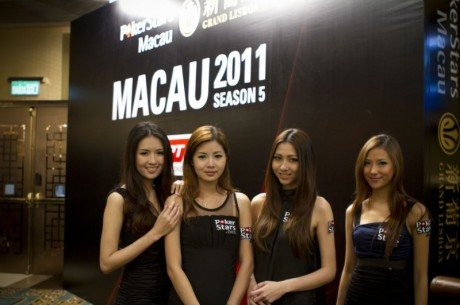 2011 APPT Macau Day-1赛程结束