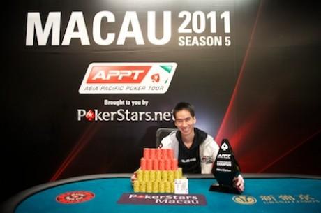 2011 APPT Macau 主赛事:Nanonoko最终夺冠!