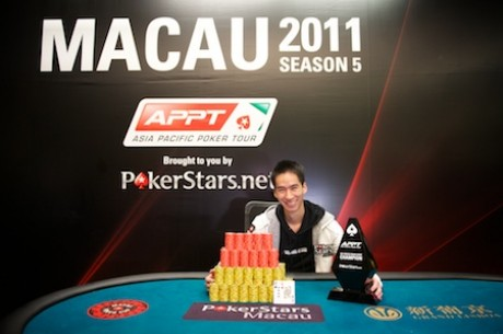 Рэнди Лью выигрывает PokerStars.net Asia Pacific Poker Tour Macau Main Event...