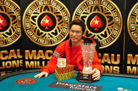 "扑克之星2011 APOY获得者:Hung-Sheng ""Shaq"" Lin"