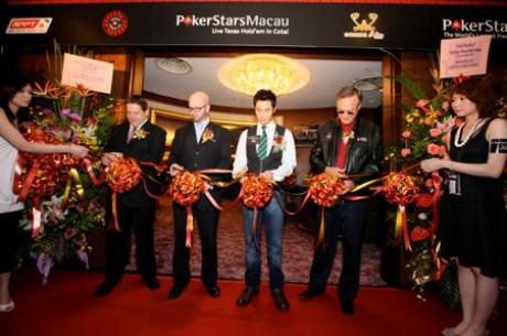 PokerStars Macau-梦想开始的地方