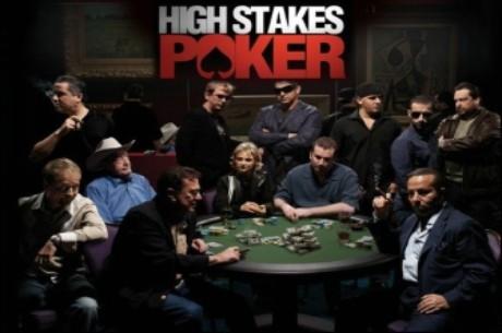 暂时和High Stake Poker说再见!