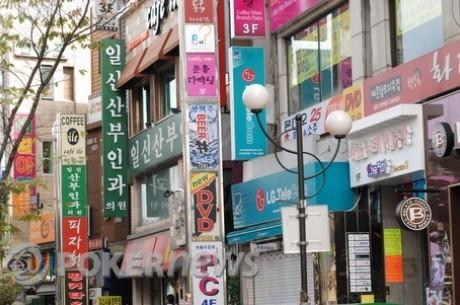 APPTシーズン5はソウル!