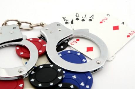 Покер в Украине под прицелом