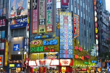 일본에도 드디어 카지노가?!