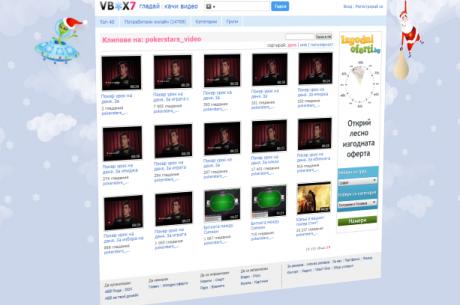 PokerStars и Симеон Найденов представят - Покер урок на...