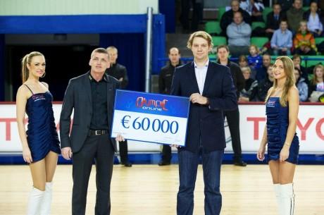 Olympic-Online hakkas Eesti korvpalli suurtoetajaks