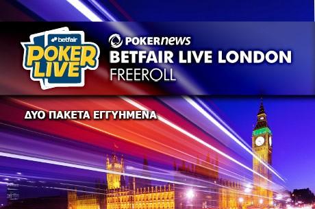 Κερδίστε ένα πακέτο $1,400 για το Betfair Poker LIVE London