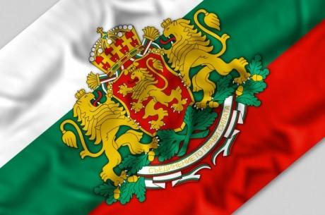 Над $21,000 в печалби за българските играчи в PokerStars...