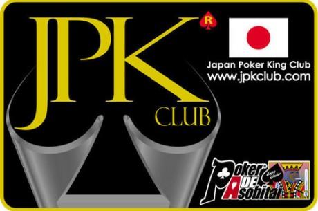ポーカーパーティVictor Cup