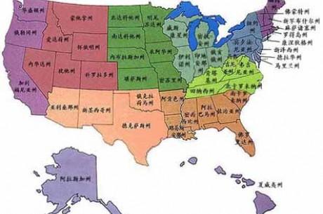 2012美国市场全景概况