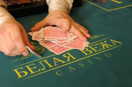 Казино Belaya Veja в Минск е домакин на зимни Омаха покер...