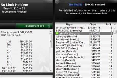 И пак LaMeRiX! Този път трето място в PokerStars The Big $11 за $4,700