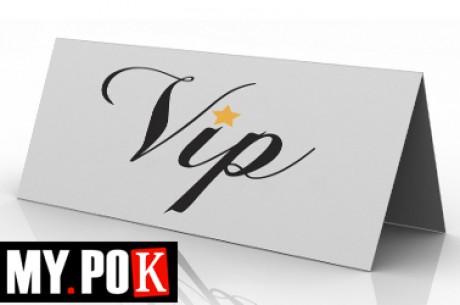 MyPok : Logiciel amélioré et programme VIP revu à la hausse