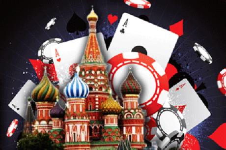 История покера в России