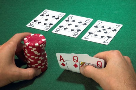 Как бихте изиграли тази ръка? - 100NL Кеш игра