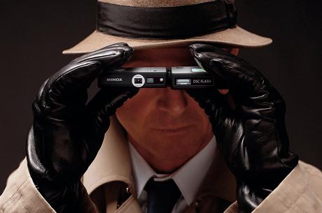 Шпионские HUD-технологии (DoN)