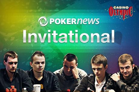 """PokerNews LT Invitational"": Suformuotas finalinis stalas, o jo lyderis Mantas Visockis!"