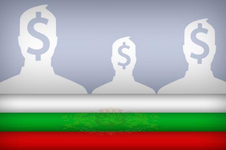 Нови $30,000 български печалби от вчерашния ден