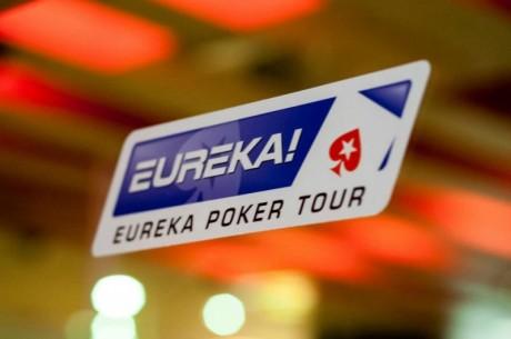 Явор Тутев втори по чипове след края на Ден 1А на Eureka...