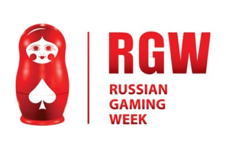 Russian Gaming Week: Здесь вершат судьбы российского...