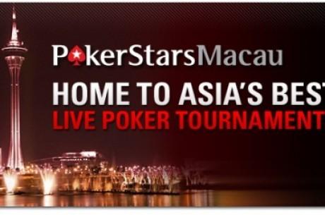 PokerStars Macau Expande-se