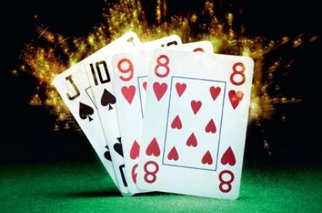 """Омаха покер стратегия: Два чифта са """"твърде..."""