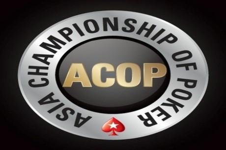 澳门扑克之星发布ACOP赛事预告