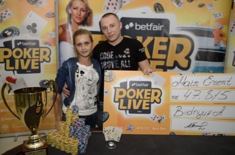 Андрей Биднюк выиграл Основное Событие Betfair Poker Live!