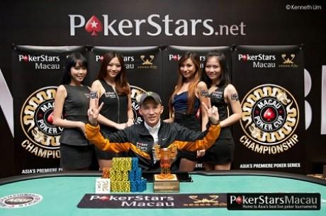 Rui Chen:过人毅力终获得2012 MPCC主赛事冠军