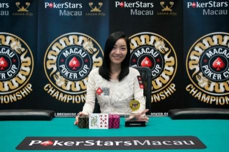 Vivian Im: 2012 MPCC澳门扑克杯女士扑克赛冠军