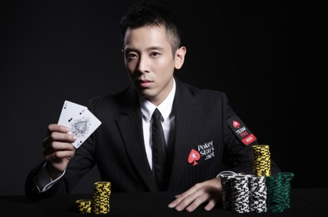 Обучаващо покер видео с Team PokerStars Pro Raymond Wu, част 1 (с БГ...