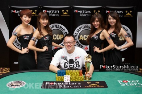 Xing Zhou Wins 2012 PokerStars.net APPT Macau: Asia Championship of Poker