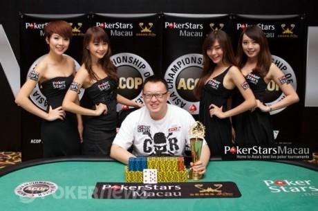 Xing Zhou:2012 ACOP主赛事冠军