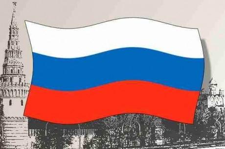 Россия показывает хороший результат